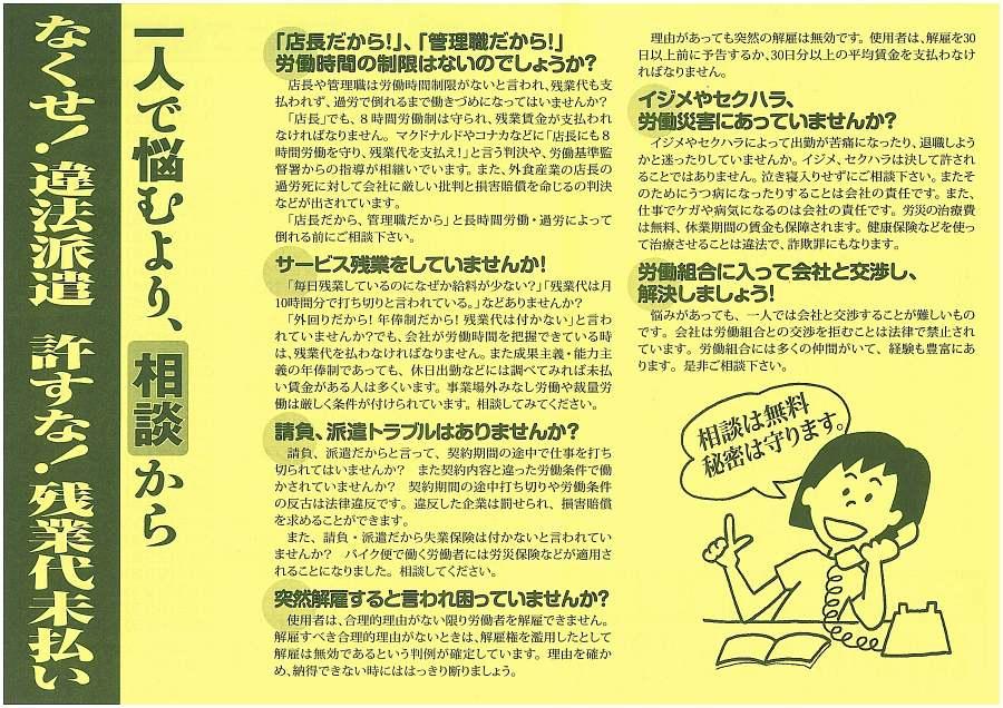 2008最新ニュース